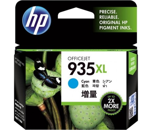 HP NO:935XL C2P24AE MAVI KARTUS